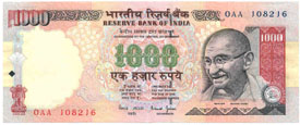 Image : Rupees One Thousand